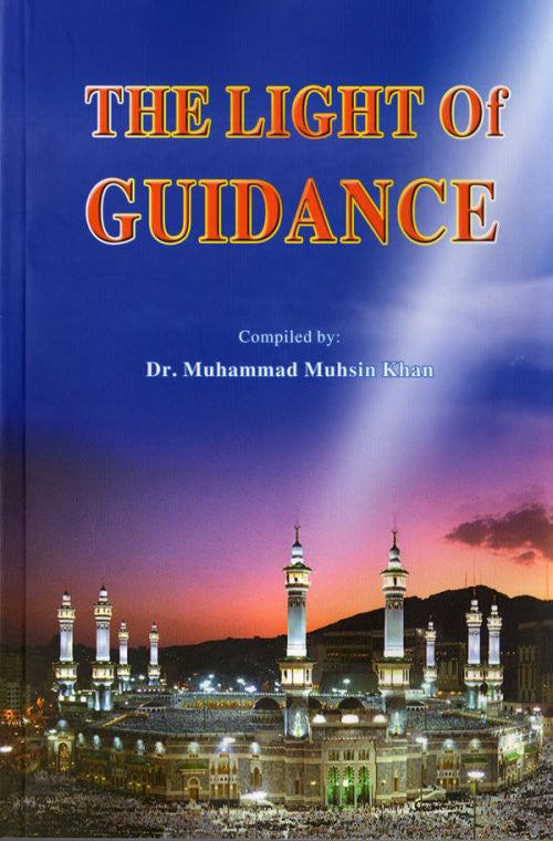 Light of Guidance - Arabic Islamic Shopping Store