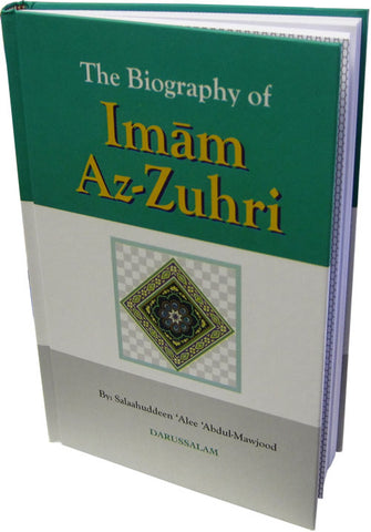 Imam Az-Zuhri - Arabic Islamic Shopping Store