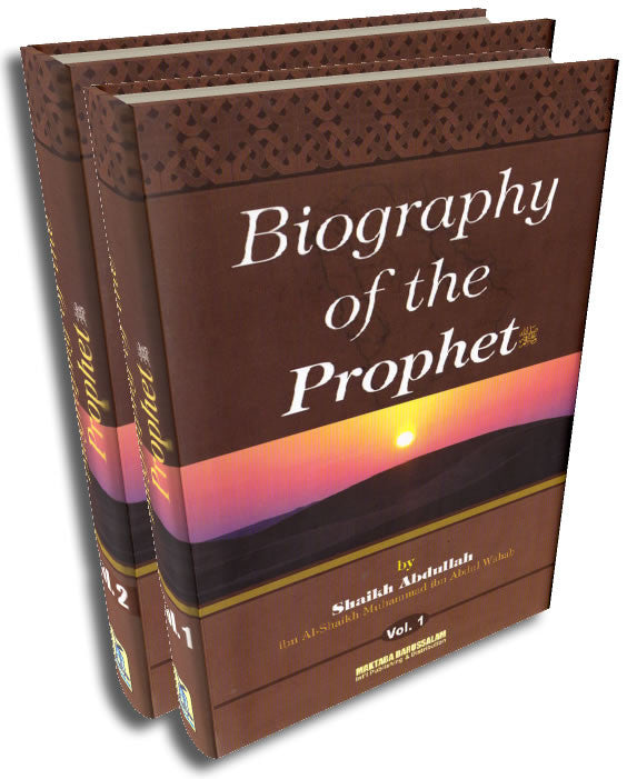 Biography of the Prophet (S) (2 Vol. Set) - Arabic Islamic Shopping Store