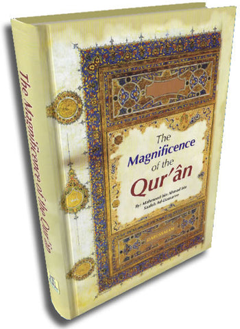 Magnificence of the Quran (Koran) - Arabic Islamic Shopping Store
