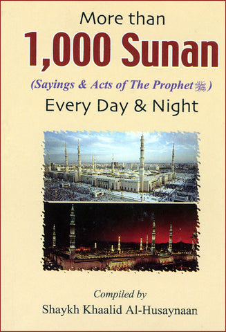 More than 1000 Sunan for Every Day & Night (Pocketsize) - Arabic Islamic Shopping Store