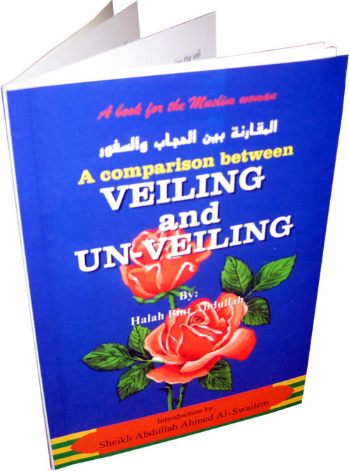 Veiling and Unveiling (A Comparison) - Arabic Islamic Shopping Store