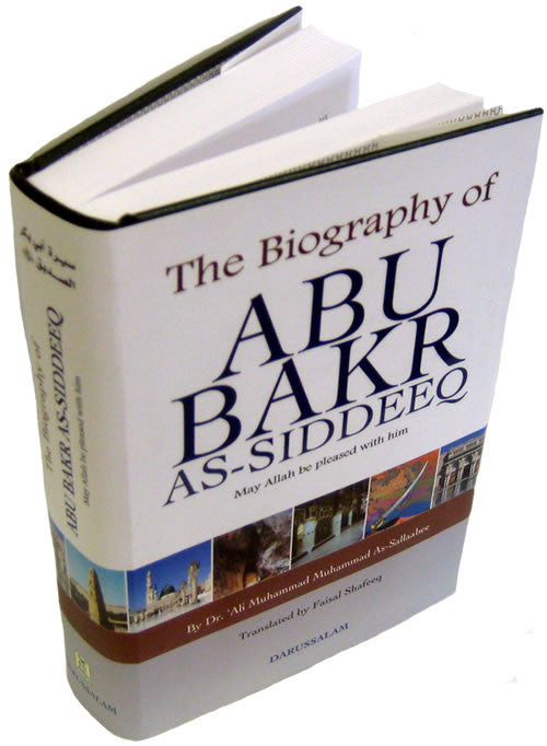 Abu Bakr As-Siddeeq (R) (First Caliph of Islam) - Arabic Islamic Shopping Store
