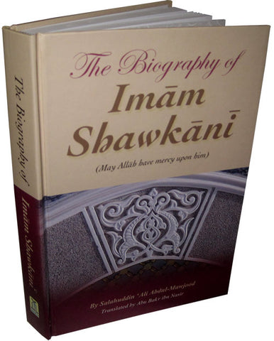 Imam Shawkani - Arabic Islamic Shopping Store