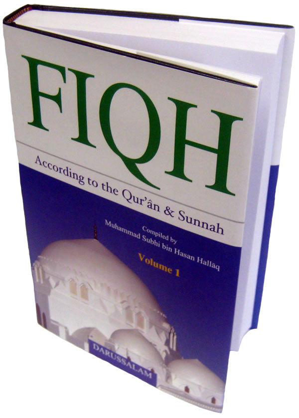 Fiqh According to the Qur'an & Sunnah (Vol. 1) - Arabic Islamic Shopping Store