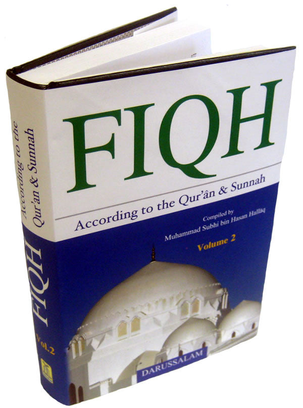 Fiqh According to the Qur'an & Sunnah (Vol. 2) - Arabic Islamic Shopping Store