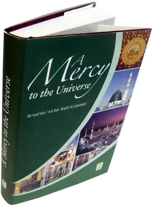 A Mercy to the Universe - Arabic Islamic Shopping Store