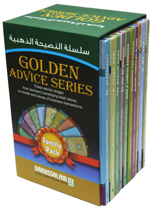 Golden Advice Series (10 Book Set) - Arabic Islamic Shopping Store