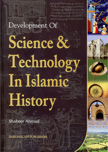 Science And Technology In Islamic History Islamic