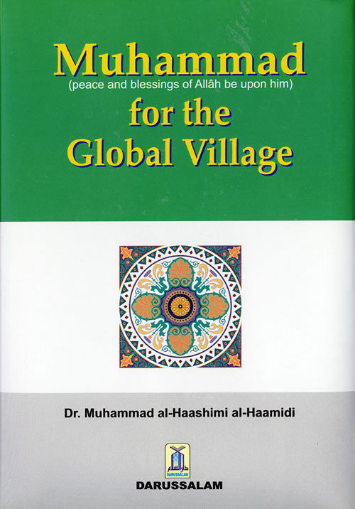 Muhammad (S)  for the Global Village - Arabic Islamic Shopping Store