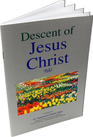 Descent of Jesus Christ - Arabic Islamic Shopping Store