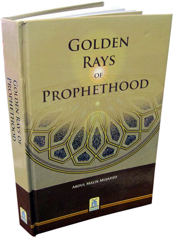 Golden Rays of Prophethood - Arabic Islamic Shopping Store
