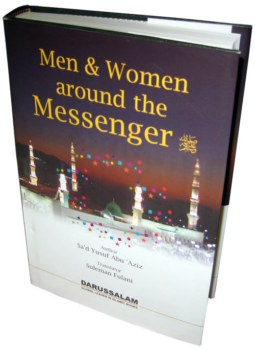 Men & Women around the Messenger - Arabic Islamic Shopping Store