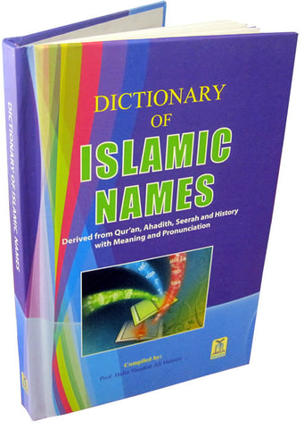 Dictionary of Islamic Names - Arabic Islamic Shopping Store