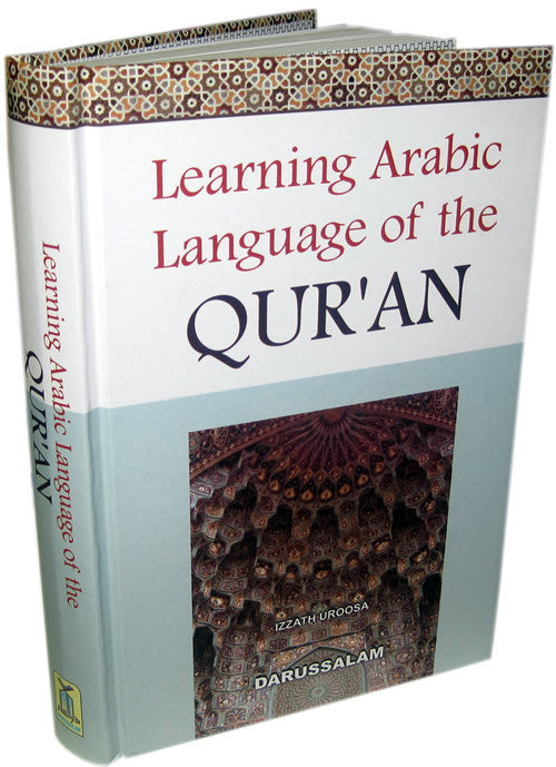 Learning Arabic Language of the Quran - Arabic Islamic Shopping Store