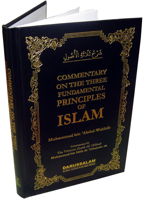 Commentary on the Three Fundamental Principles of Islam - Arabic Islamic Shopping Store