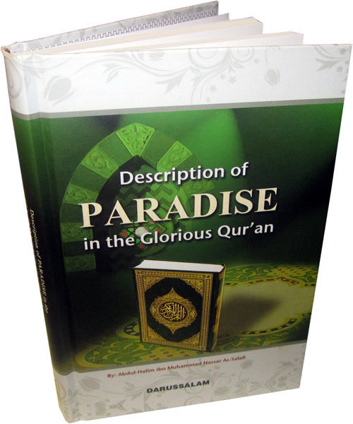 Description of Paradise in the Glorious Qur'an - Arabic Islamic Shopping Store