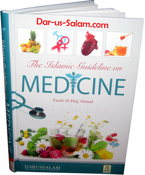 Islamic Guideline on Medicine - Arabic Islamic Shopping Store
