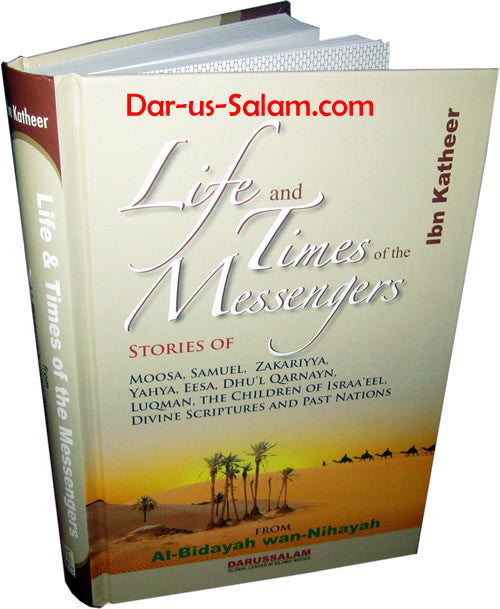 Life and Times of the Messengers - Arabic Islamic Shopping Store