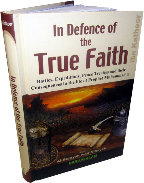 In Defence of the True Faith - Arabic Islamic Shopping Store