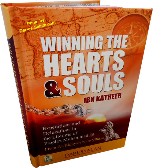 Winning the Hearts & Souls - Arabic Islamic Shopping Store