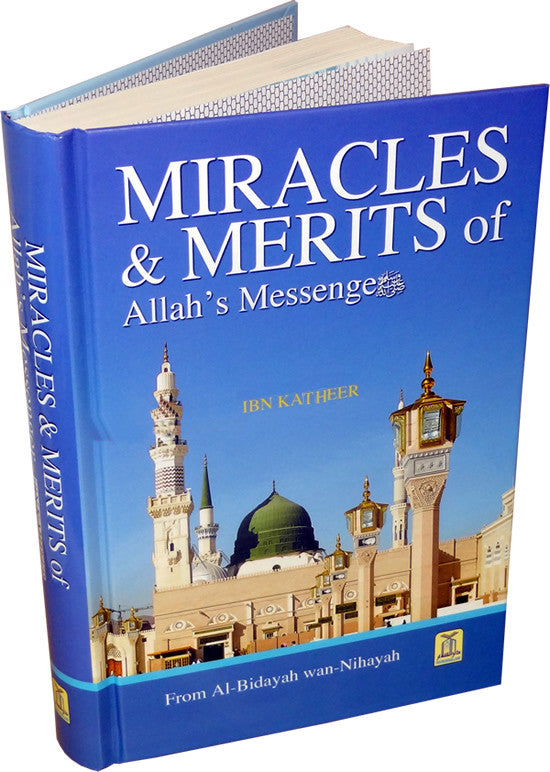 Miracles and Merits of Allah's Messenger (Prophet Mohammad) - Arabic Islamic Shopping Store