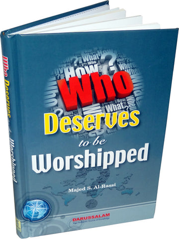 Who Deserves to be Worshiped (Worship of Allah) - Arabic Islamic Shopping Store