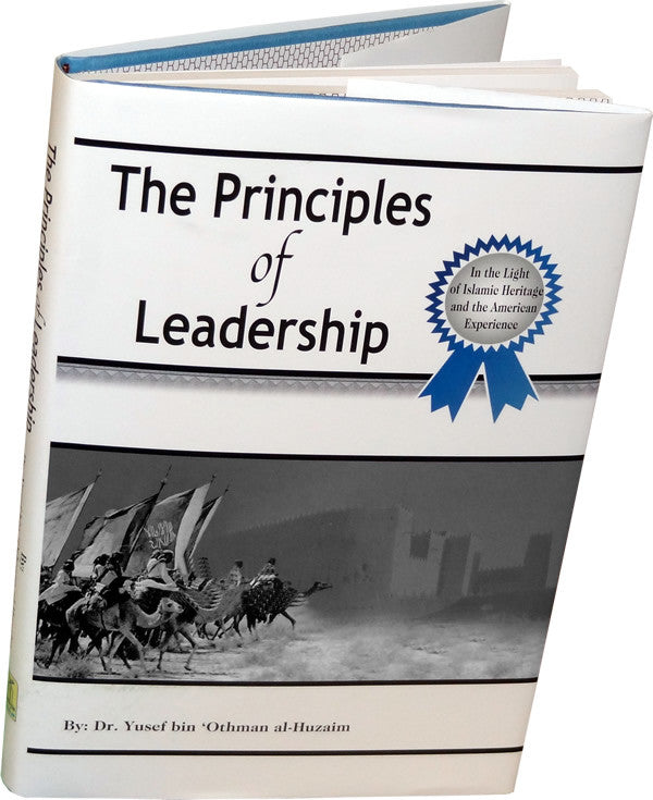 The Principles of Leadership (Islamic concepts) - Arabic Islamic Shopping Store