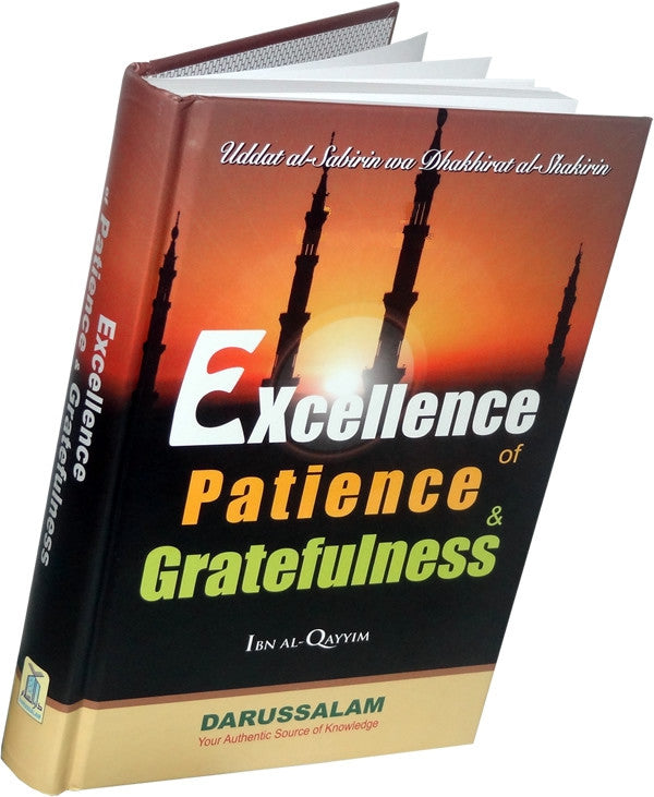 Excellence of Patience & Gratefulness - Arabic Islamic Shopping Store
