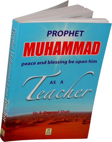 Prophet Muhammad (S) as a Teacher - Arabic Islamic Shopping Store