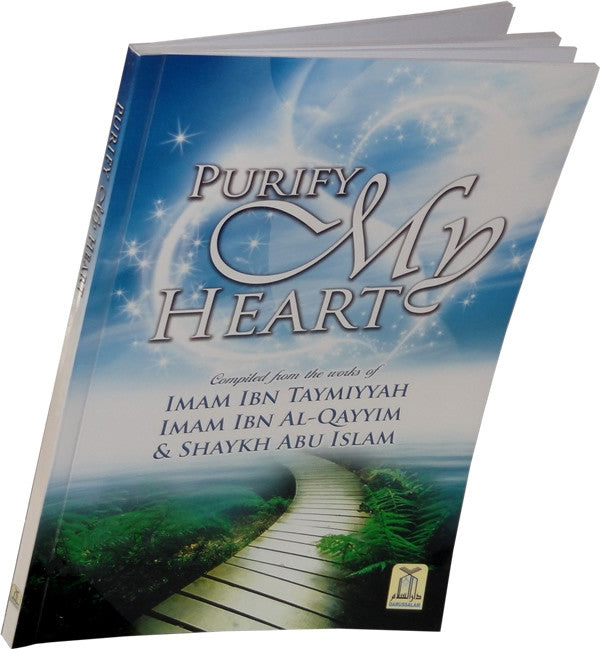 Purify My Heart - Arabic Islamic Shopping Store