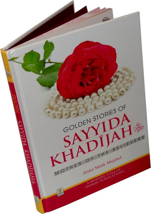 Golden Stories of Sayyida Khadijah (R) - Arabic Islamic Shopping Store