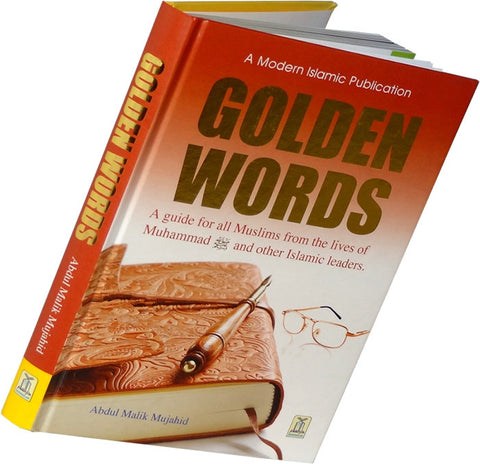 Golden Words - Arabic Islamic Shopping Store