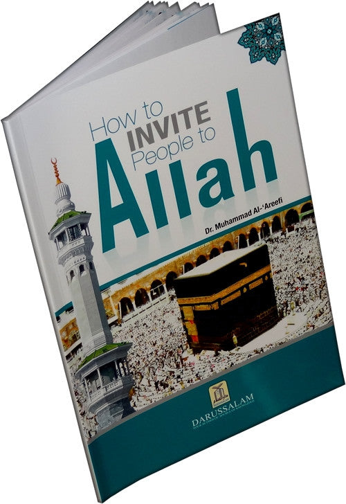 How to Invite People to Allah - Arabic Islamic Shopping Store