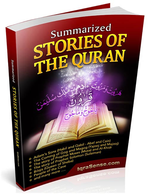 Stories from the Quran - Summary of Ibn Kathir Stories of the Prophets - Arabic Islamic Shopping Store