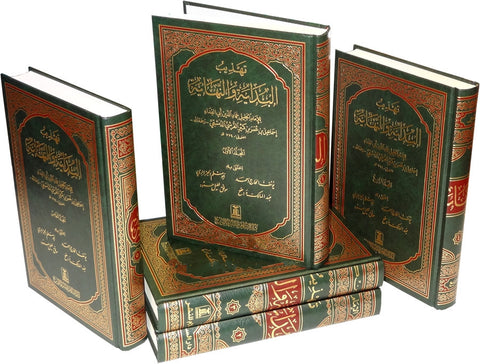 Arabic: Tahdhib Al-Bidayah wan Nihayah (5 Vol. Set) - Arabic Islamic Shopping Store