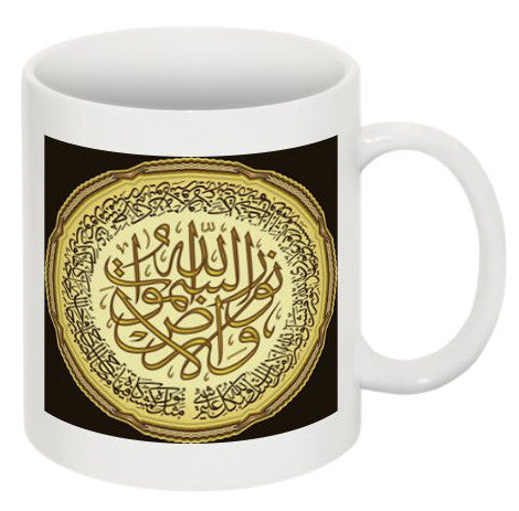 Mug with Verse from Surah Noor - Arabic Islamic Shopping Store - 1