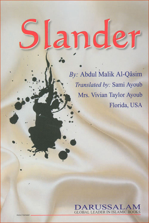 Slander - Arabic Islamic Shopping Store