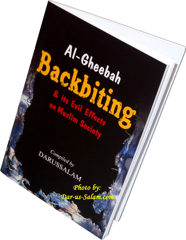 Backbiting & its Evil Effects on Muslim Society - Arabic Islamic Shopping Store