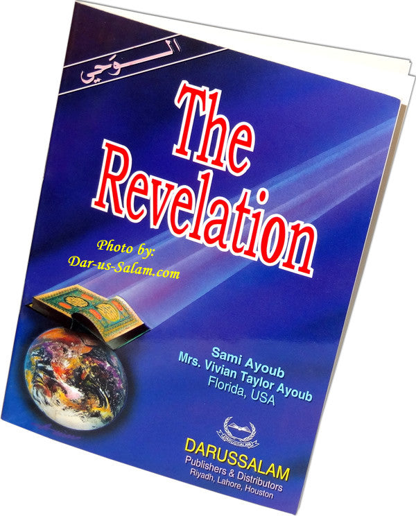 Revelation (Revelation of the Quran to Prophet Muhammad) - Arabic Islamic Shopping Store