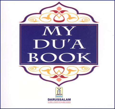 My Prayer Book - Arabic Islamic Shopping Store