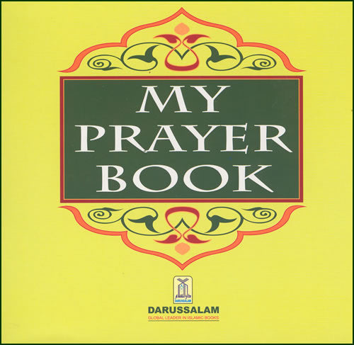 My Prayer Book (Essentials of Wudu needed for salat) - Arabic Islamic Shopping Store