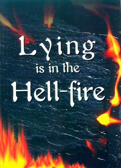 Lying is in the Hell-fire - Arabic Islamic Shopping Store