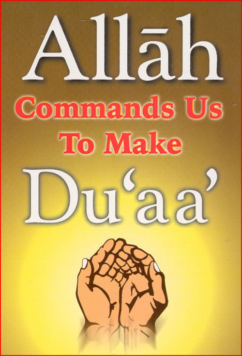 Allah Commands Us to Make Duaa - Arabic Islamic Shopping Store