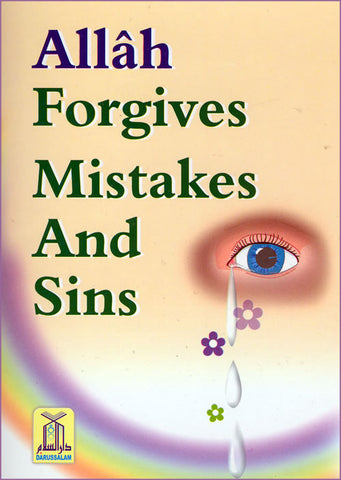 Allah Forgives Mistakes And Sins - Arabic Islamic Shopping Store