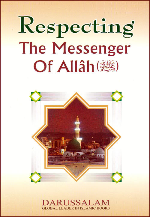 Respecting The Messenger of Allah (saw) - Arabic Islamic Shopping Store