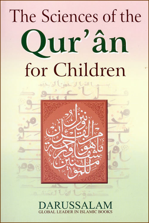 Sciences of the Quran for Children - Arabic Islamic Shopping Store