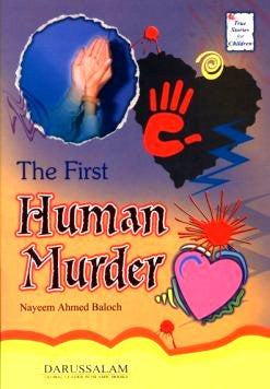 First Human Murder, The - Arabic Islamic Shopping Store