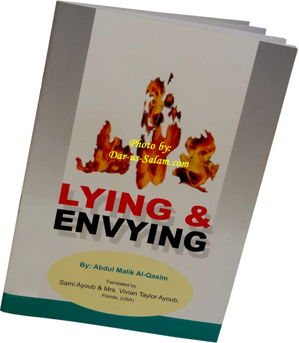 Lying & Envying - Arabic Islamic Shopping Store