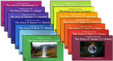 Prophets Sent by Allah (Set of 14 Books * Story of Eesah OUT) - Arabic Islamic Shopping Store